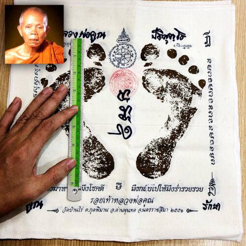 Foot Print Yhan Holy Cloth Flag Money Flow Rich Thai Amulet Be2551 Koon #16048