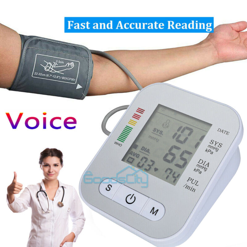 Automatic Upper Arm High Blood Pressure Monitor BP Cuff Meter - Voice Reading