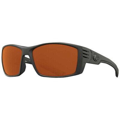 NEW Costa Del Mar Polarized Sunglasses CORTEZ Blackout Frames / Copper (Copper Mirror Frames)