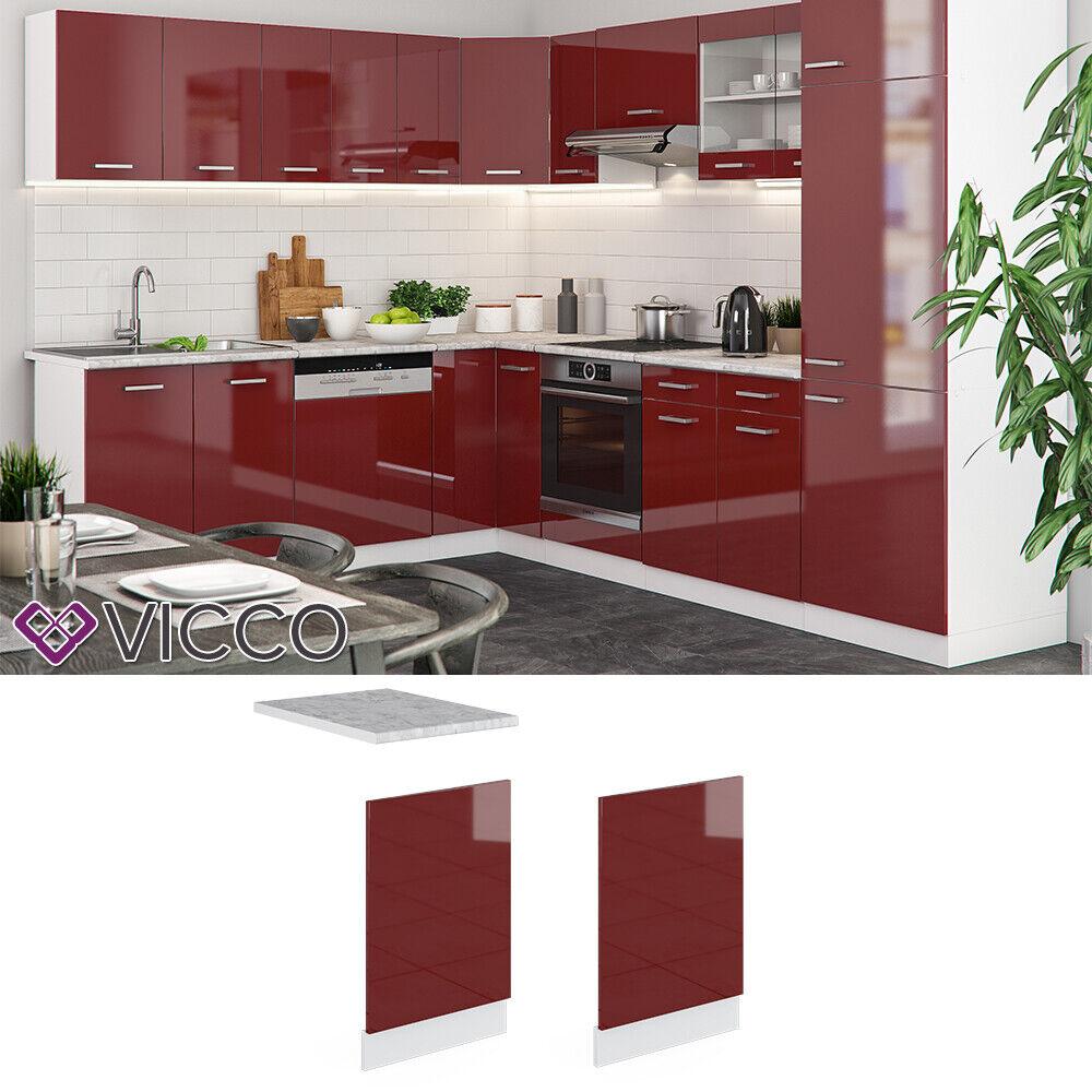 VICCO Küchenschrank Hängeschrank Unterschrank Küchenzeile R-Line Geschirrspülerblende 45 cm bordeaux