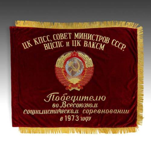 DOUBLE-SIDED BANNER / FLAG WITH RUSSIAN INSCRIPTIONS SOVIET LENIN CHINA 20TH C.