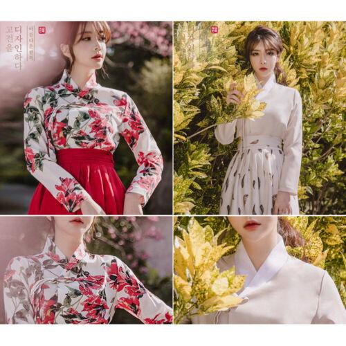 [Chushop] Charming Beautiful Autumn Modernized Hanbok Jeogori - 10 versions