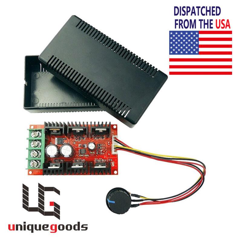 12V 24V 48V 2000W MAX 10-50V 40A DC Motor Speed Control PWM HHO RC Controller2