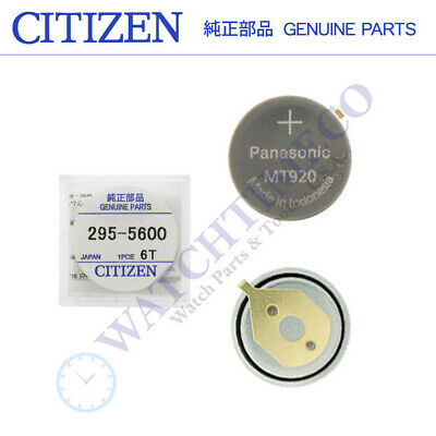 Citizen Eco-Drive 295-56 / 295-5600 MT920 Rechargeable Battery Capacitor Sealed