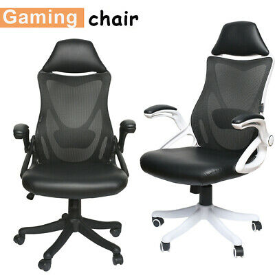 Ergonomic High Back Office Chair Executive Computer Desk Seat Adjustable Pu Mesh