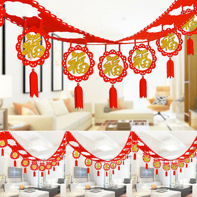 Chinese New Year New Year Opening Decoration Felt Nonwoven Lahuala Banner -WE88 - New Year Banner
