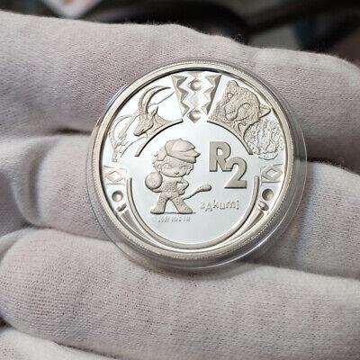 Usado,  2009 South Africa Silver Proof R2 ZAKUMI FIFA MASCOT 2 RAND   segunda mano  Embacar hacia Argentina