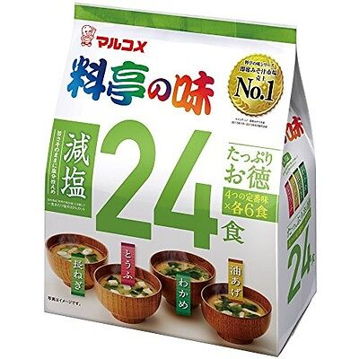 Marukome six plenty ~ 24 meals taste decrease salt of your virtue restaurant