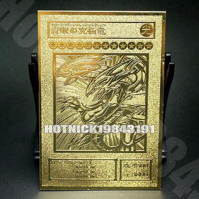 BLUE EYES ULTIMATE DRAGON Yugioh Custom Made Golden Metal Card New