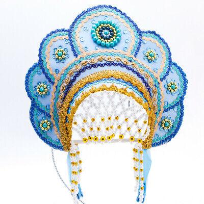Blue Kokoshnik Traditional Russian Folk Costume Headdress. Elena Кокошник  - Traditional Russian Costume