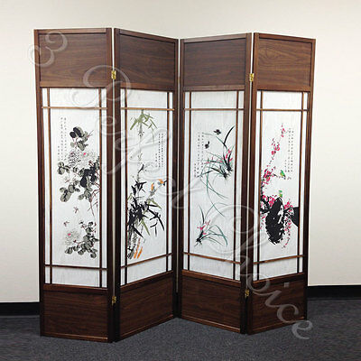 4 Folding Screen Panels Divider Walnut Frame Chinese Floral Print Wood Shoji NEW ()