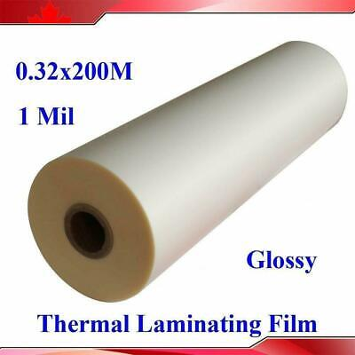 Glossy Thermal Laminating Film 1roll 12.5 Inch X 656 Foot Uv Luster Hot Films