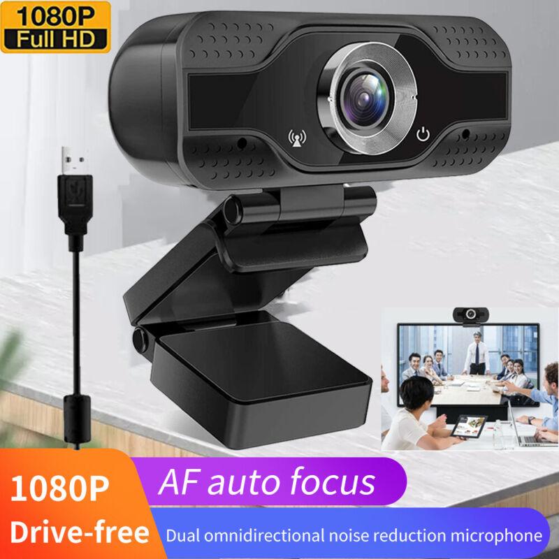 HD1080P Webcam USB 2.0 Computer Web Camera W/Built-in Mic For PC Laptop Desktop