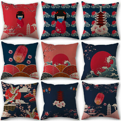 Japanese Traditional Style Holiday Pillow Case Sofa Car Home Decor Cushion Cover