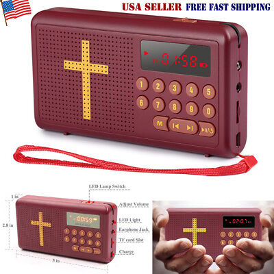 Rechargeable Audio Player Electronic Bible Talking King James Version - English