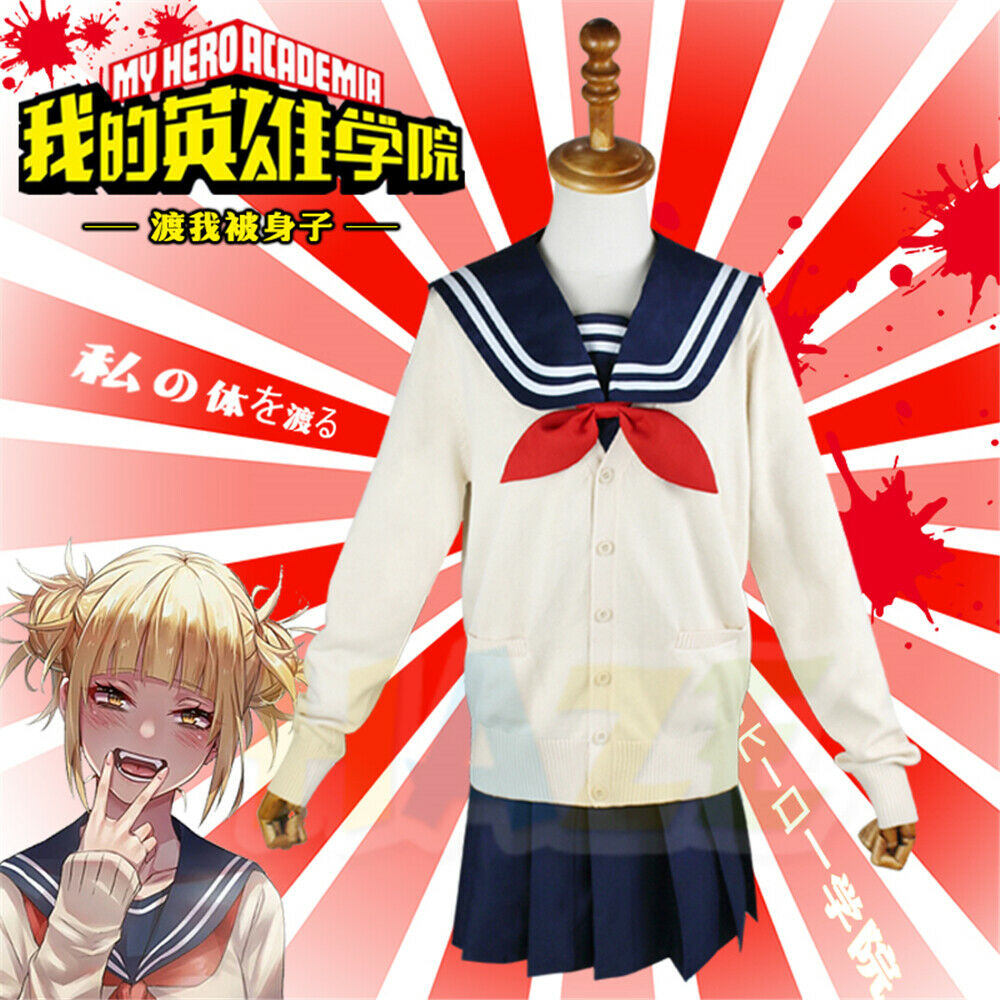 My Hero Academia Himiko Toga Cosplay JK Uniform  Costume