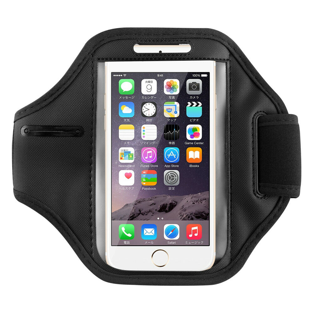 Apple iPhone 7 Gym Running Jogging Armband Sports Exercise A
