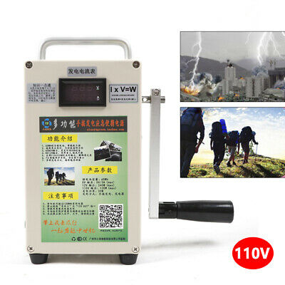 110v Hand Crank Generator Wcharger Emergency Power Supply House Outdoor Car Usa