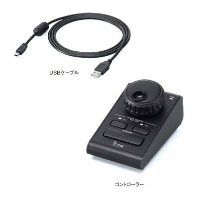 Icom RC-28 Remote Encoder Corresponding IC-9100/7600/7410/7200 Japan
