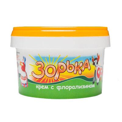 Udder Cream Zorka Floraziline Treatment Skincare Mastitis Psoriasis Milking 200g
