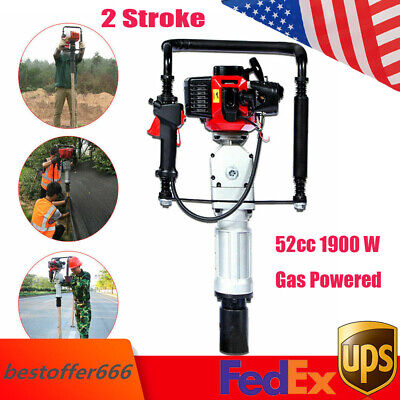 1900w 52cc Gas Powered T Post Fence Post Driver 2 Stroke Gasoline Pile Driver Us