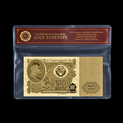 WR Soviet Union Russia CCCP 100 Rubles Gold Banknote 1961 Lenin Kremlin Note COA
