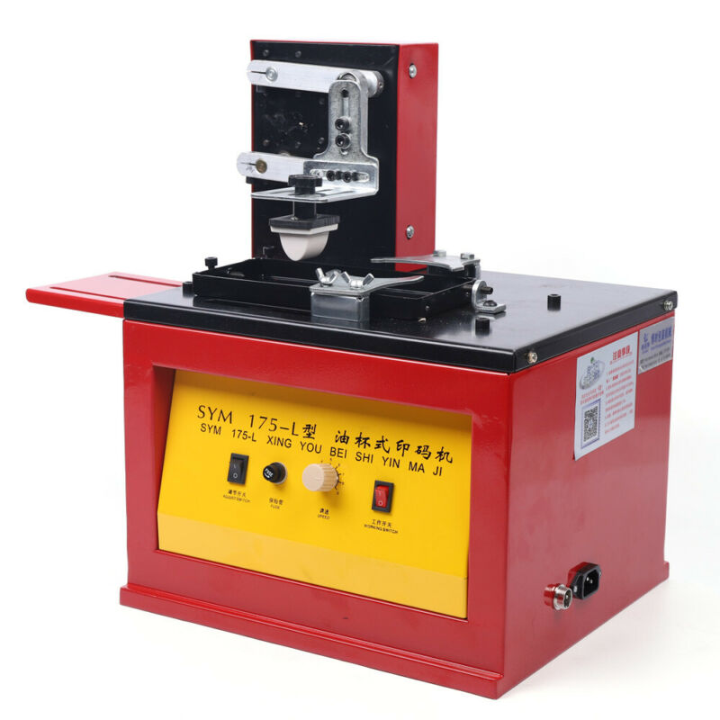 Automatic Pad Printer 55W Electric Printing Machine monochrome Printing w/Sealer