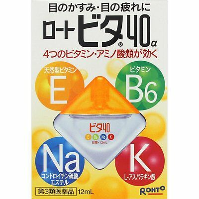 - Rohto Vita 40a Alpha Vitamin lubricant eye drops Japan 12mL Ship from USA
