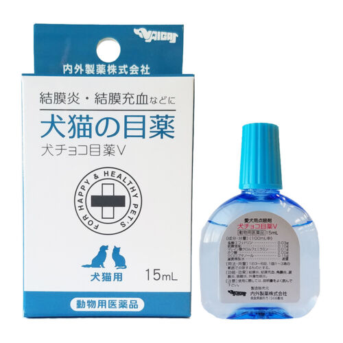 Eye drops for dogs and cats Anti-inflammatory Bactericidal Action Made in Japan