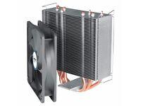 NEW Arctic Freezer i32 CO Silent CPU Cooler Intel Socket 2011(-3), 1150, 1151, 1155, 1156