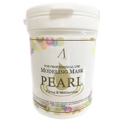 [ANSkin]Original Modeling Mask Powder Mask 700ml #Pearl  Korea Cosmetic & Beauty