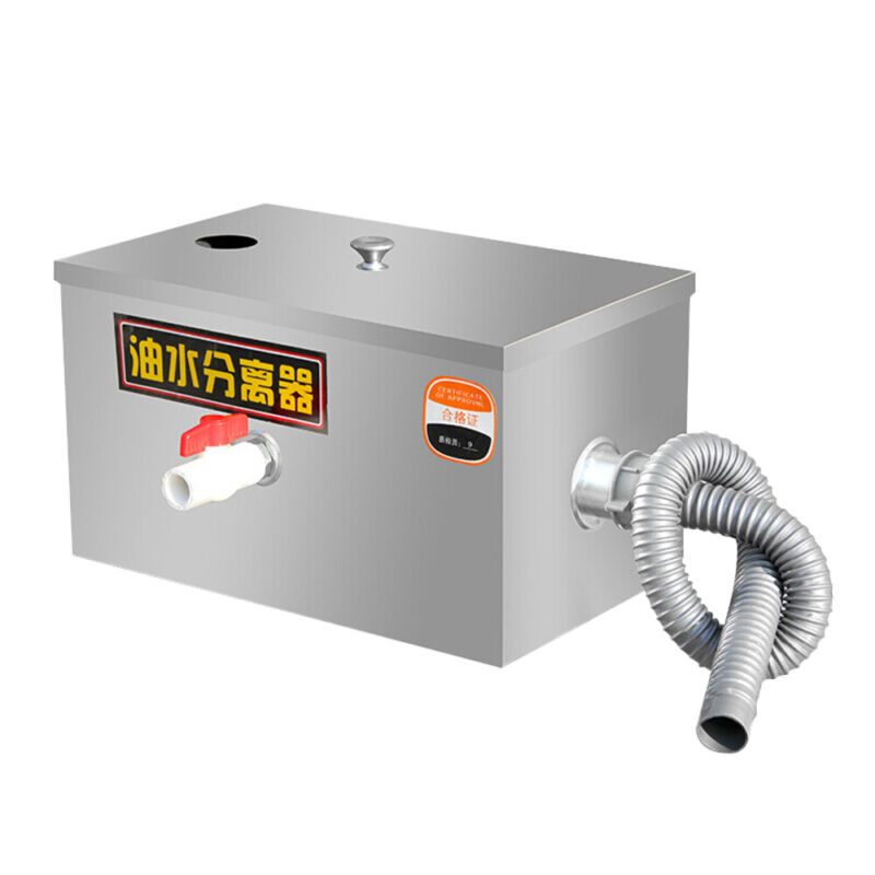 """Stainless Steel Grease Trap Interceptor Set For Kitchen 13.8*9.8*9"""""""