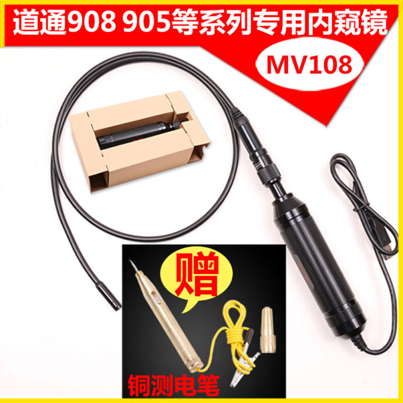 Doton endoscope MS908S MS906S 906BT car detector dedicated HD flat endoscope