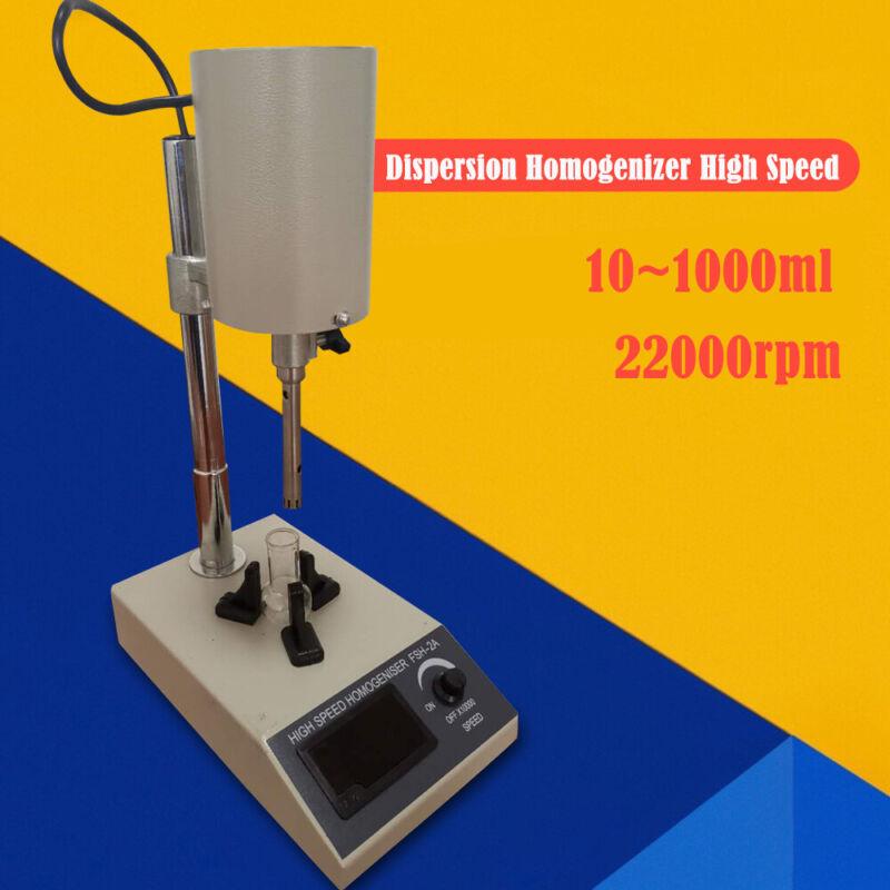 High Speed Lab Electric Mixer Agitator Homogenizer 8000-20000rpm 10~1000ml TOP