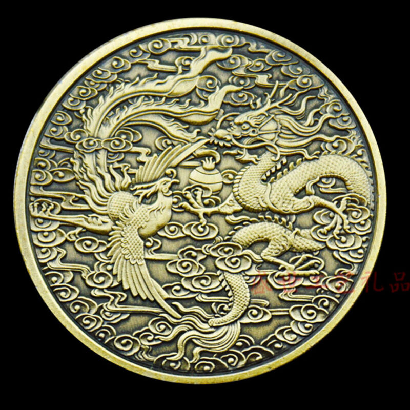 Antique Dragon&Phoenix Pattern Coin Souvenir Commemorative Craft Collectibles