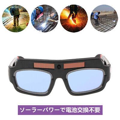 Auto Darkening Welding Goggles Glasses Welding Helmet Protective Eyewear Mask