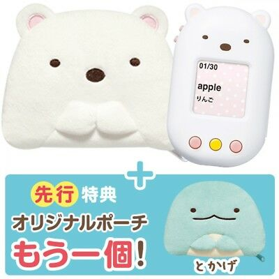 SUMIKKOGURASHI English Word Learning Machine Shirokuma Pouch Lizard NEW JAPAN