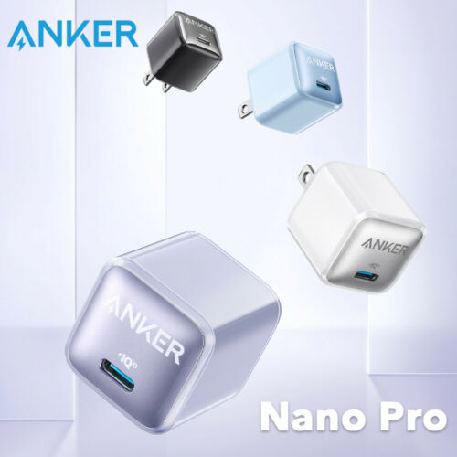 Anker Nano Pro 20W USB C Charger PIQ 3.0 Fast Charging for iPhone 13 12 iPad Pro