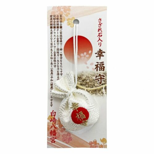 JAPANESE Good Luck fortune Pouch OMAMORI Charm with Sazare Ishi Stone