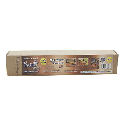 Yoshi Copper Grill and Bake Mats – As Seen on TV (Pack of 3)