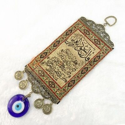 Islam Quran Turkish Arabic Blue Evil Eye Amulet Car Wall Rug Home Decor Protect