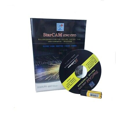 Starcam Cnc Plasma Cutting Machine Nesting Software English No Size Limit