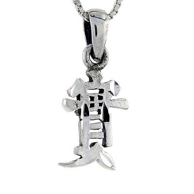 Sterling Silver HONESTY Chinese Character Pendant / Charm, 18
