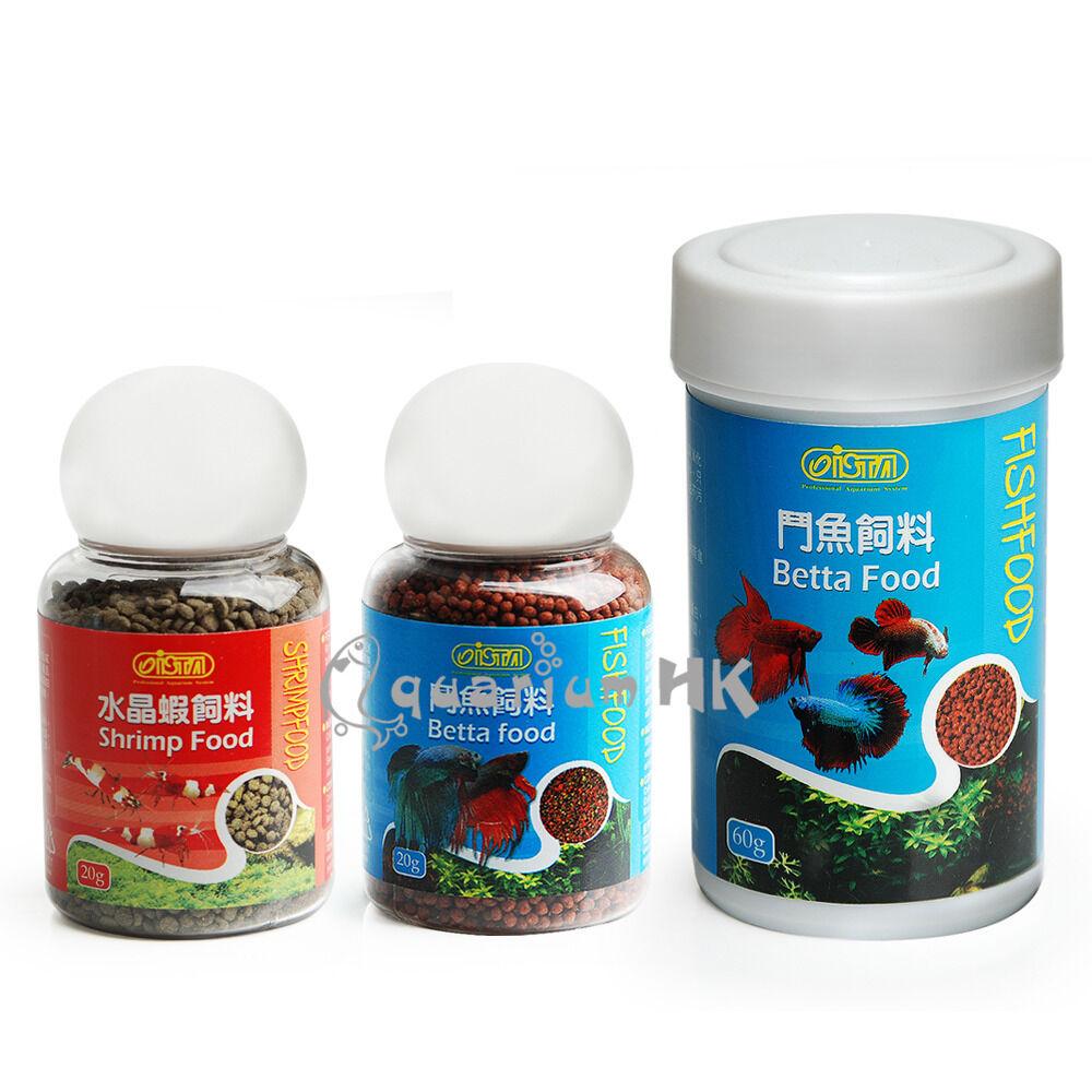Ista betta crystal red shrimp food vitamins mineral for Betta fish treats