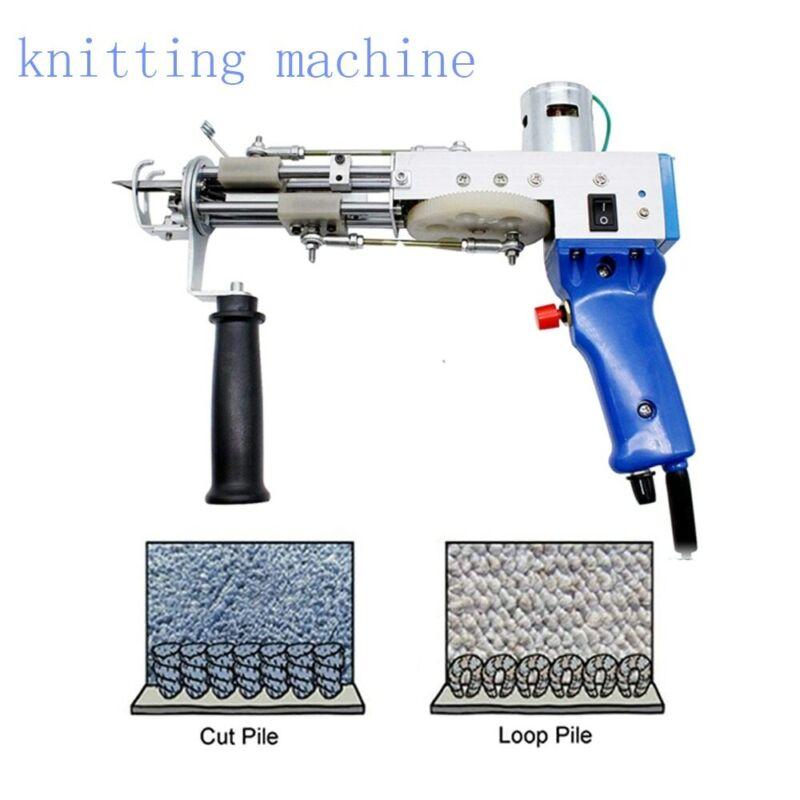 Weaving Flocking Machines Electric Carpet Tufting Gun Loop Pile Cut Pile