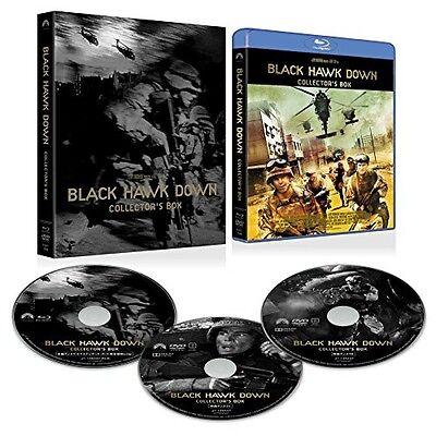 New Black Hawk Down Collector