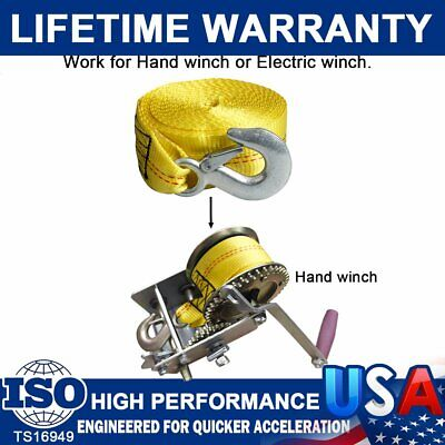Recovery Tow Winch Straps 2