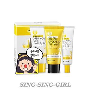 Mizon-Let-Me-Out-Byebye-Blackhead-3-Step-Kit-FREE-GIFT-sing-sing-girl