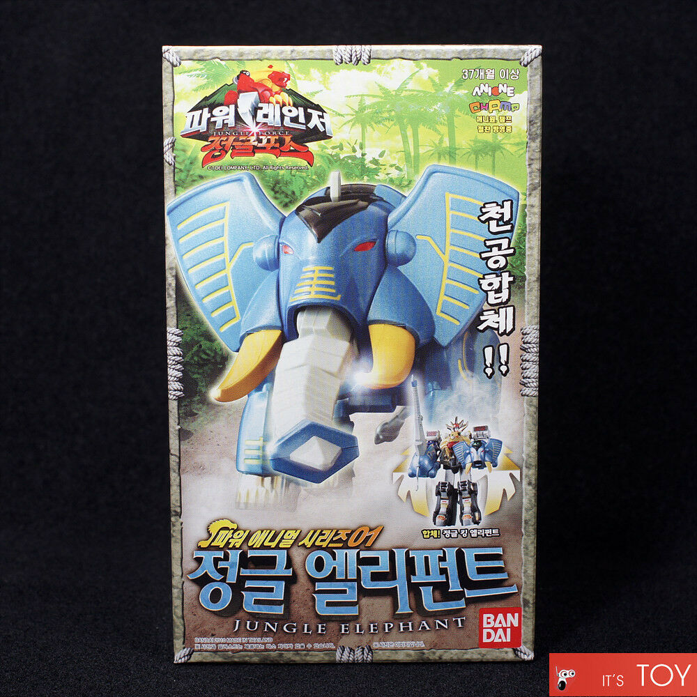 Bandai Power Rangers Wild Force DX Gao Falcon Power Animal Zord With Free Gifts