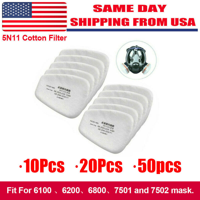 10/20/50Pcs 5N11 Cotton Filter Replacement For 6200 6800 7502 Respirator Filters